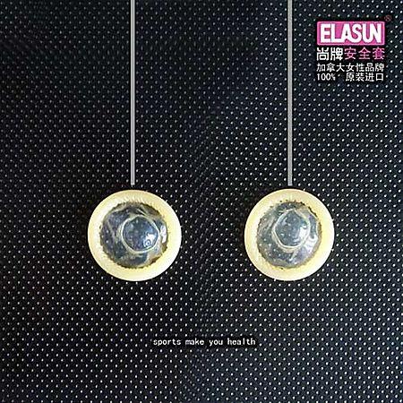 Elasun-rings